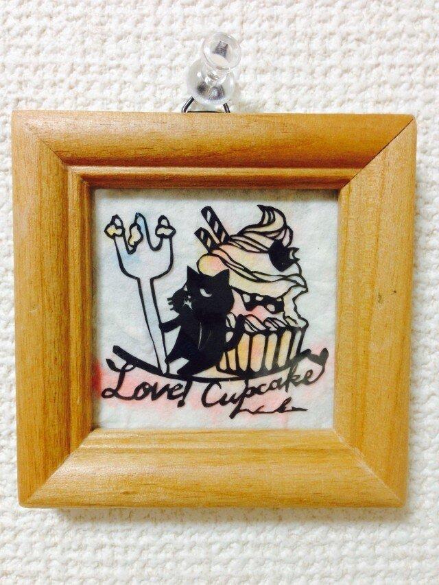 ミニ切り絵:なまいき猫ちゃんとカップケーキ2の画像1枚目