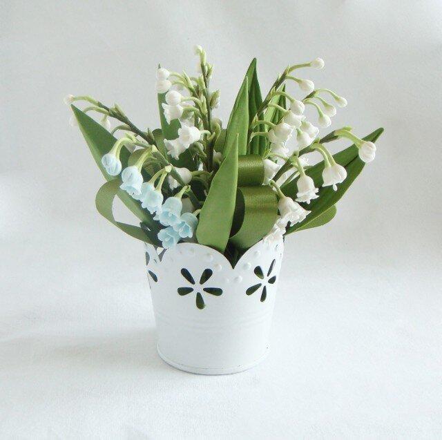 小さな植木鉢 スズラン(アクセントカラー・ライトブルー)の画像1枚目