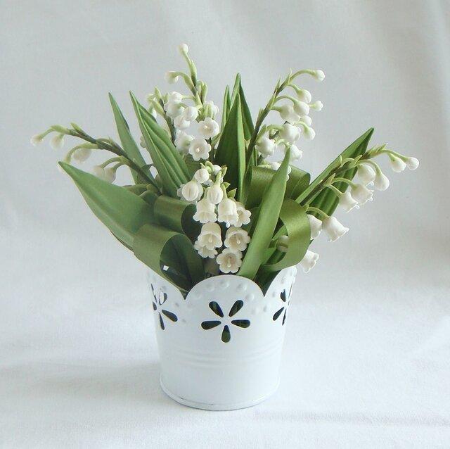小さな植木鉢 スズラン(アクセントカラー・ライトイエロー)の画像1枚目