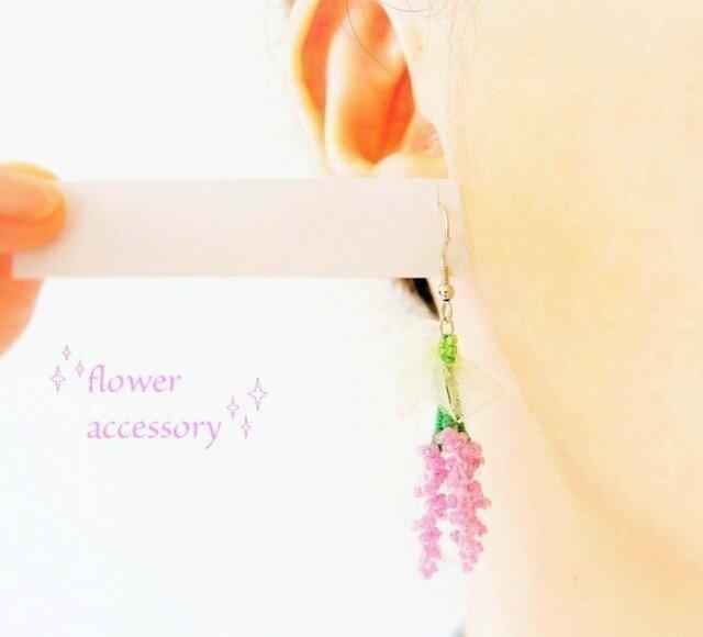 ピアス☆ラベンダーの花束の画像1枚目