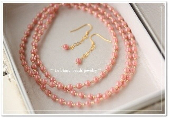 チェコロングネックレス(pink)の画像1枚目