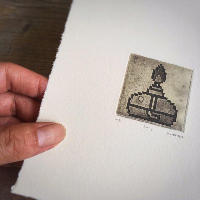 8bitな銅版画 アルコールランプ p013の画像1枚目