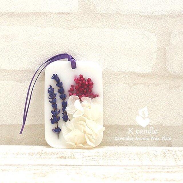★秋色★ラベンダーの香りのボタニカルアロマワックスプレートの画像1枚目