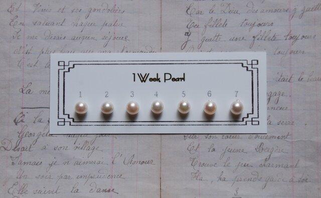 真珠7個セット(7.5ミリサイズ)n.1500-38の画像1枚目
