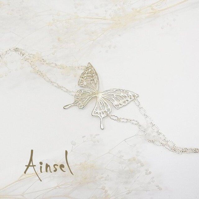 アゲハ蝶のブレスレットの画像1枚目