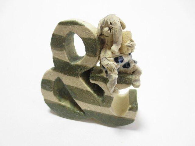 アルファベット -&(ゾウ)-の画像1枚目