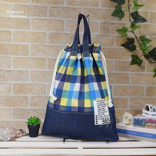 カラフルチェックの着替え袋(体操着袋):BLUEの画像1枚目
