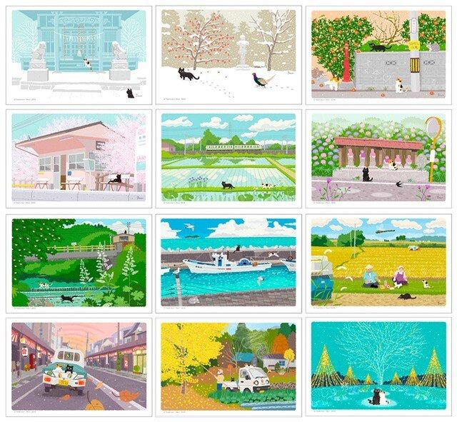 たびねこポストカード  Bセット(作家手作りーお得な12枚入)の画像1枚目
