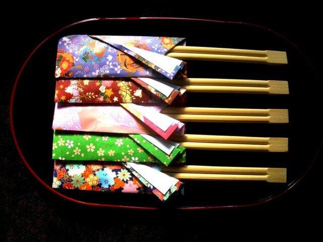 箸袋の画像1枚目