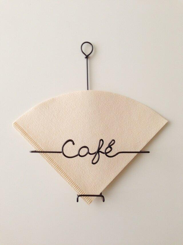 コーヒーフィルターケース ベーシックの画像1枚目
