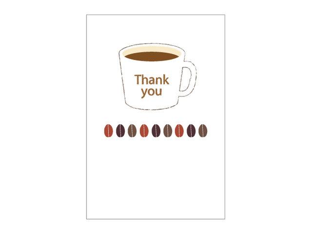 コーヒーとありがとうのはがきの画像1枚目