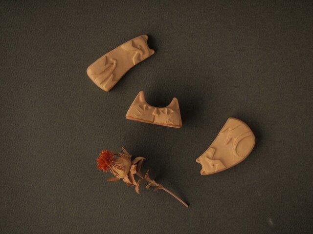 キャトラリーレストトリオ  ミルキーオレンジ  Catleryrest trio Milky orangeの画像1枚目