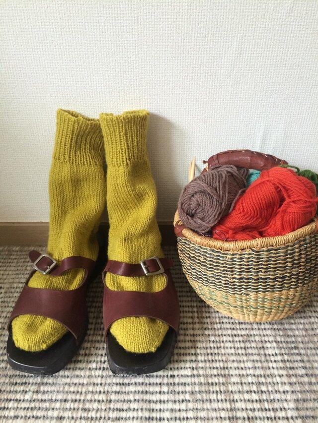 手編みの靴下 からしの画像1枚目