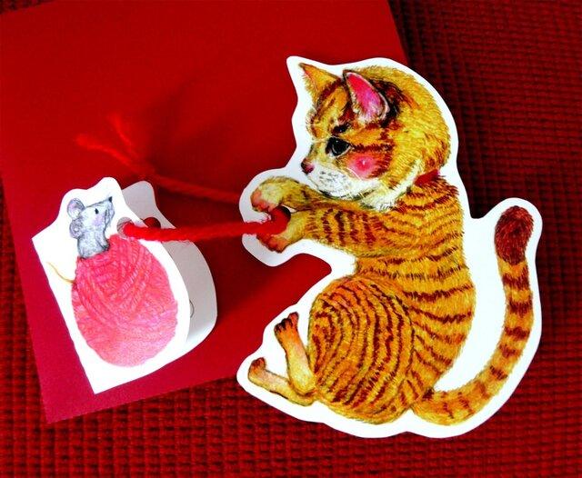 猫と毛糸玉カードの画像1枚目