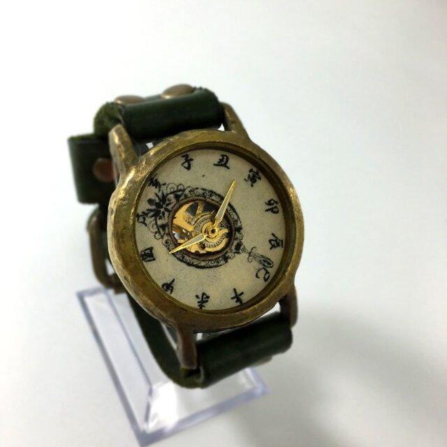 手作り和時計 手鏡(てかがみ)の画像1枚目