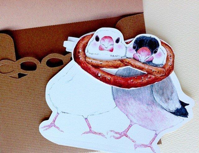 文鳥とプレッツェルカードの画像1枚目