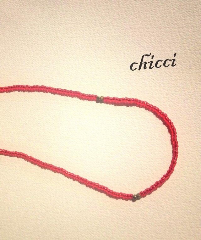 まっかなビーズのネックレスの画像1枚目
