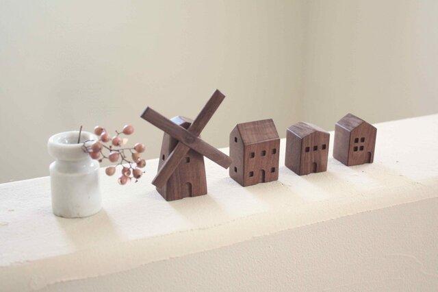 小さな木の家 ー風車1ーの画像1枚目