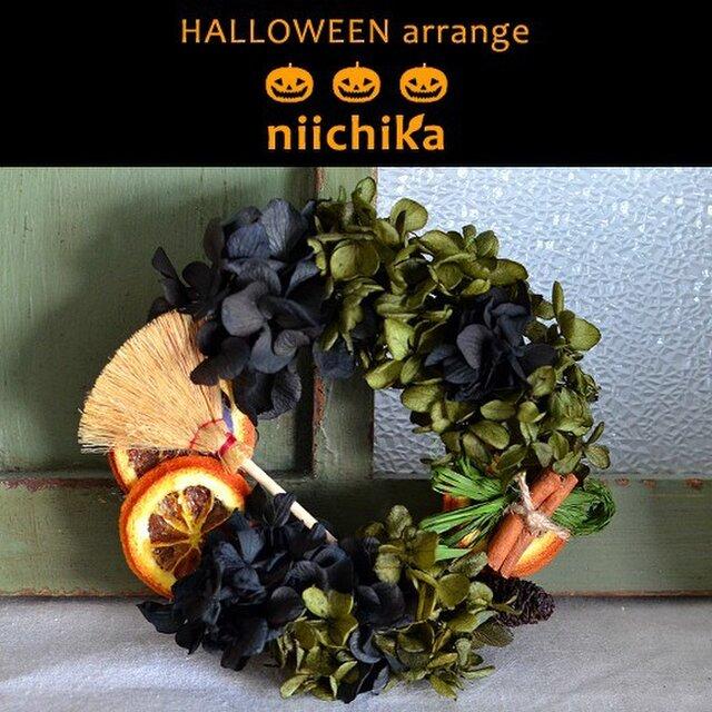 定形外対応 ハロウィン 飾り プリザーブドフラワーリース アレンジ アジサイ オレンジ 玄関 インテリア ギフト 和風の画像1枚目