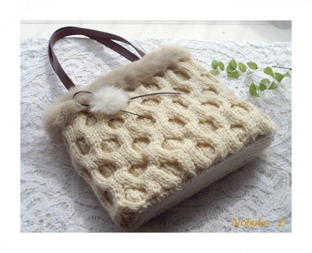 【再販】国産毛糸とファーのあったかニットバッグ(オフホワイト)の画像1枚目