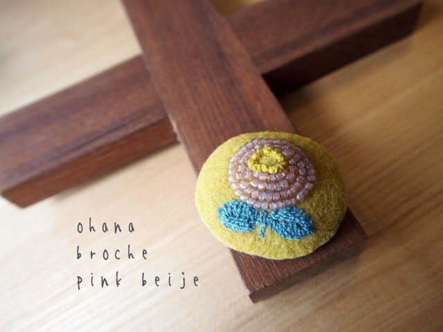 ohana broche pink beigeの画像1枚目