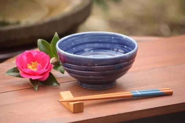 瑠璃釉飯茶碗(小)の画像1枚目