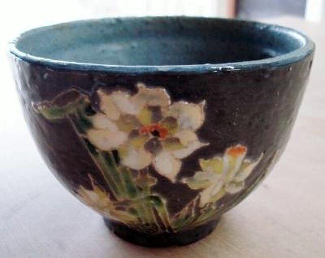 黒い器 抹茶碗 水仙の画像1枚目