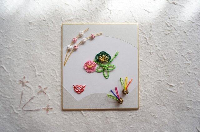 水引細工の豆色紙『 お正月 』の画像1枚目