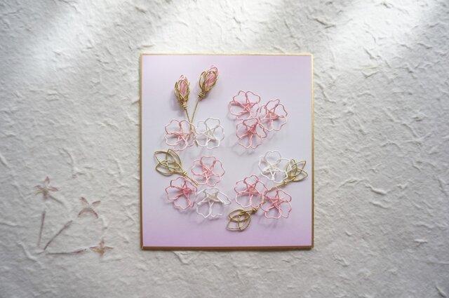 水引細工の豆色紙『 桜 』の画像1枚目