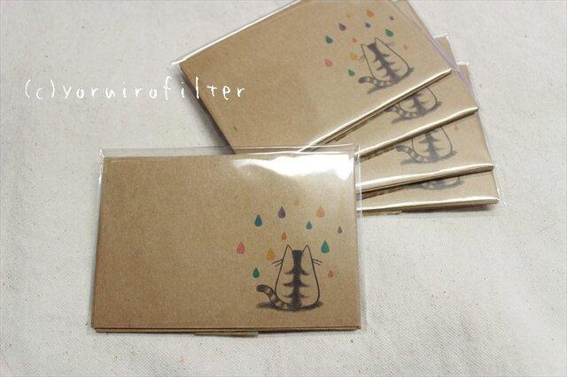雨猫のミニ封筒(5枚入り)の画像1枚目
