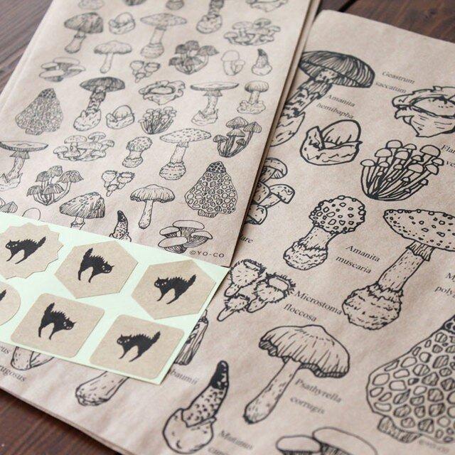 キノコ図鑑のラッピング袋の画像1枚目