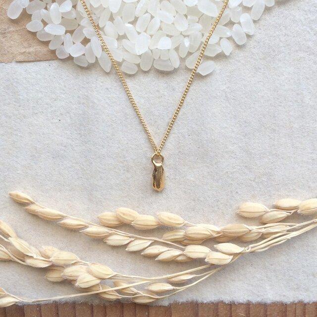 *穀物シリーズ*籾(もみ)ネックレスの画像1枚目