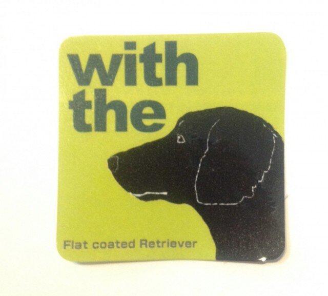 フラットコーテッド・レトリーバー 横顔 犬ステッカーの画像1枚目