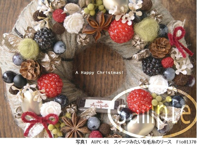 Augurie.'s Greeting cards クリスマス3枚セットの画像1枚目