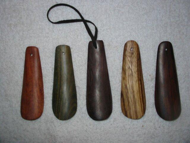 インドローズの木の靴べら 写真中央の画像1枚目