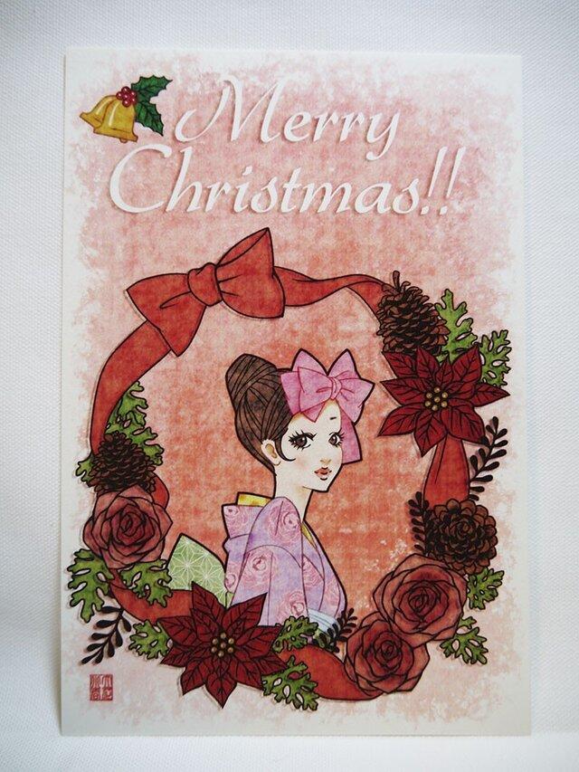 大正ロマン風ポストカード『クリスマス』の画像1枚目