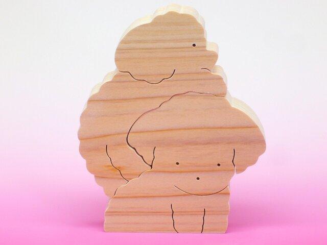送料無料 木のおもちゃ 動物組み木 仲良しトイ・プードルの画像1枚目