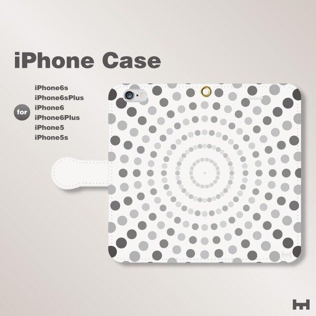 iPhone7/7Plus/SE/6s/6sPlus他 スマホケース 手帳型 北欧風-ドット-水玉 モノクロ0308の画像1枚目