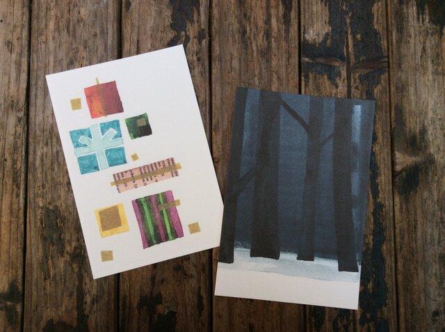 ゆる絵 ポストカード2枚組の画像1枚目