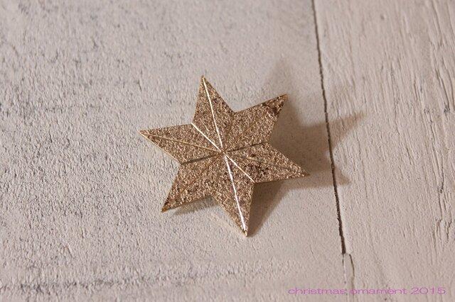クリスマスオーナメント2015「星」のブローチの画像1枚目