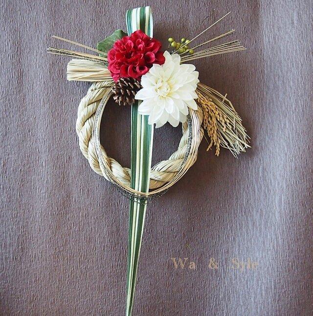 ◆迎春◆お正月飾り・和(わ)の画像1枚目