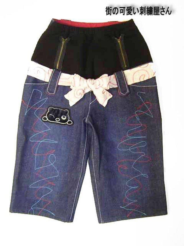 手作り腹巻付きジーンズ(妊婦服-マタニティ)の画像1枚目
