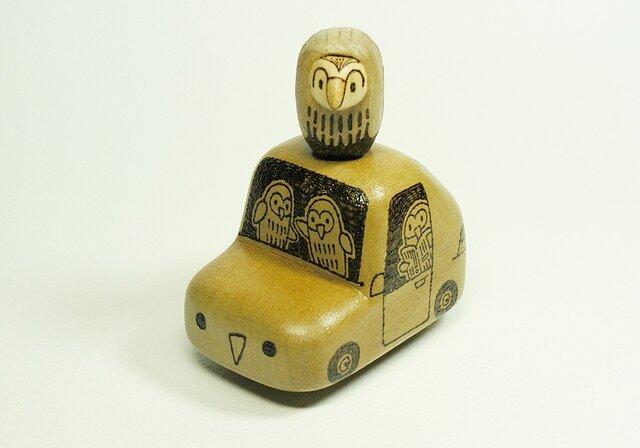 【タケシ観光】フクロウカー(マグネッツ)の画像1枚目