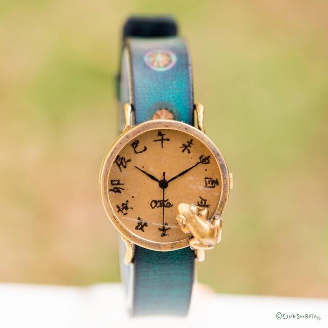 沼をのぞく蛙腕時計Mチョコ 江戸文字の画像1枚目