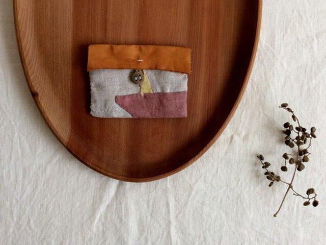 ◆草木染め カード入れの画像1枚目