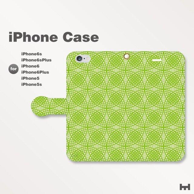 iPhone7/7Plus/SE/6s/6sPlus他 スマホケース 手帳型 和柄-七宝-幾何学 グリーン緑1904の画像1枚目