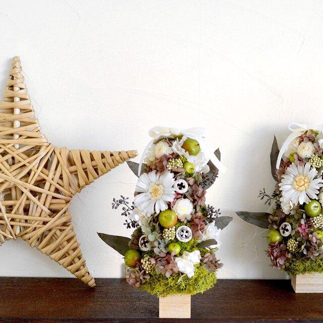 ホワイト 年中飾れる!植木感覚 ナチュラルツリー プリザーブドフラワー  トピアリー  ギフト   北欧の画像1枚目