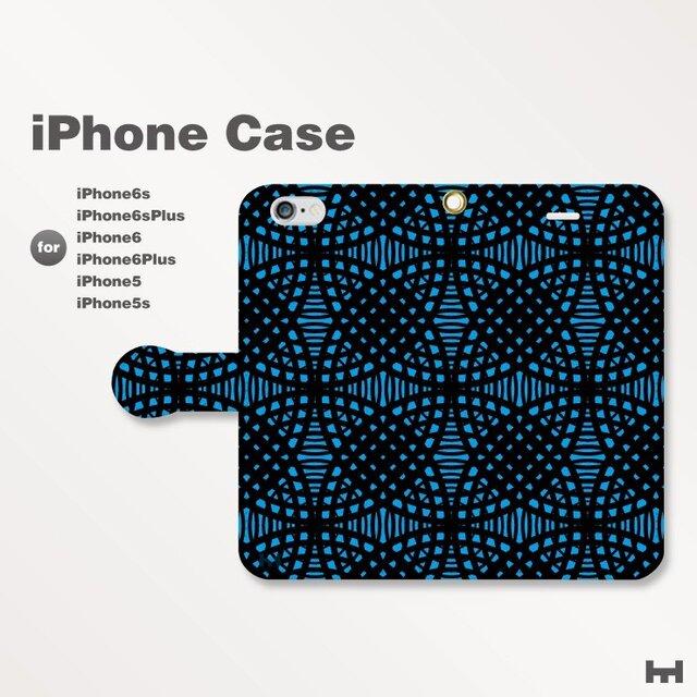 iPhone7/7Plus/SE/6s/6sPlus/6/6Plus/5/5s スマホケース 手帳型 和柄-七宝 青2001の画像1枚目