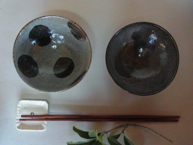 ドット柄飯椀 (中)の画像1枚目