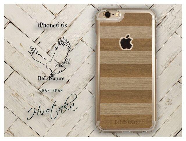 iPhoneが大好きな方々にとって最高の木製iPhone6 6s ケース (チーク+タモ)の画像1枚目